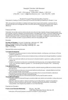 Sample Teacher Job Resume .Docx (Word)