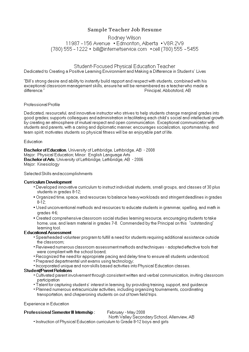 Sample Teacher Job Resume