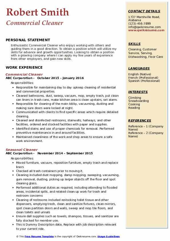 Commercial Cleaner Resume > Commercial Cleaner Resume .Docx (Word)