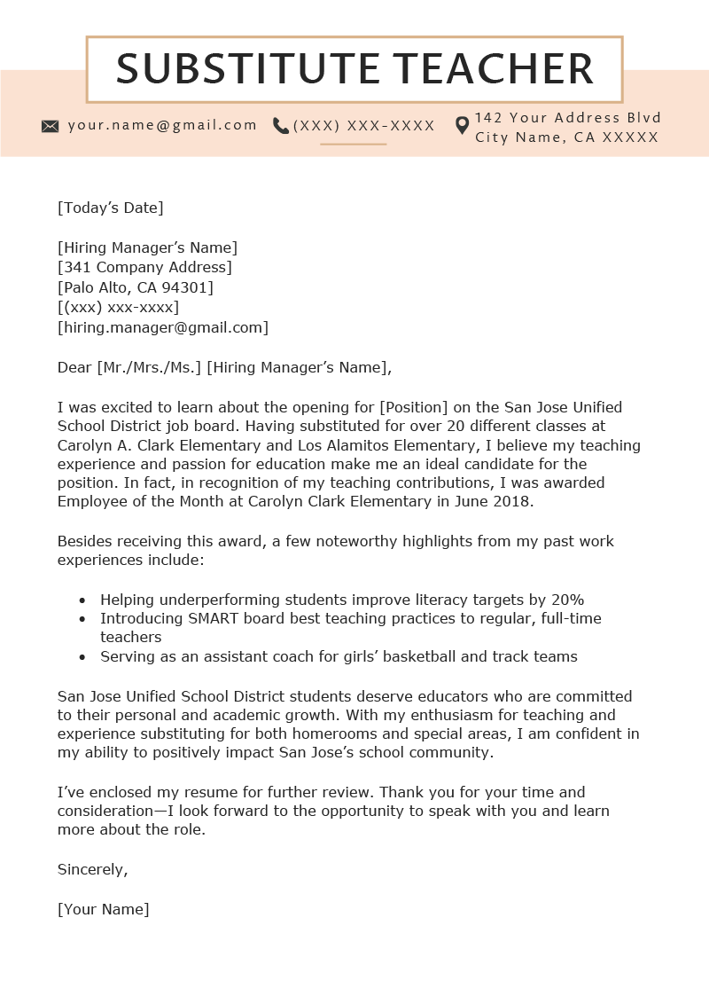 Substitute Teacher Cover Letter Example
