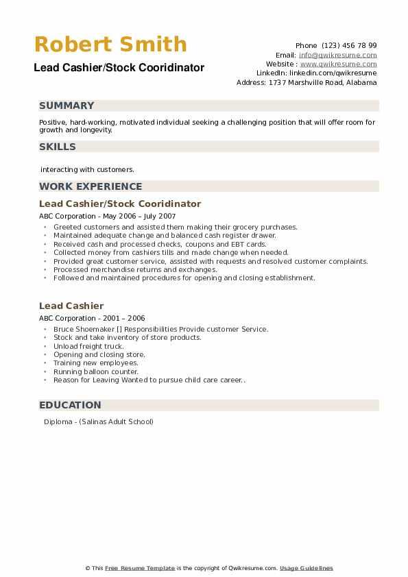 Lead Cashier/Stock Cooridinator Resume .Docx (Word)