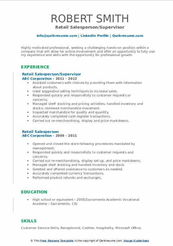 Retail Salesperson/Supervisor Resume .Docx (Word)