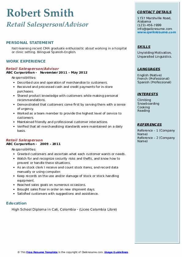 Retail Salesperson/Advisor Resume