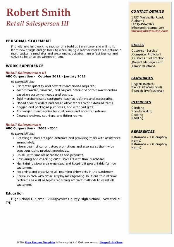 Retail Salesperson III Resume .Docx (Word)