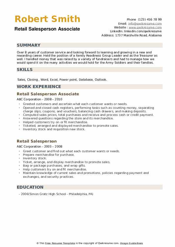 Retail Salesperson Associate Resume