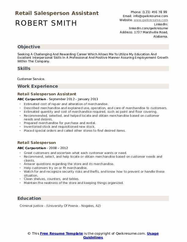 Retail Salesperson Assistant Resume