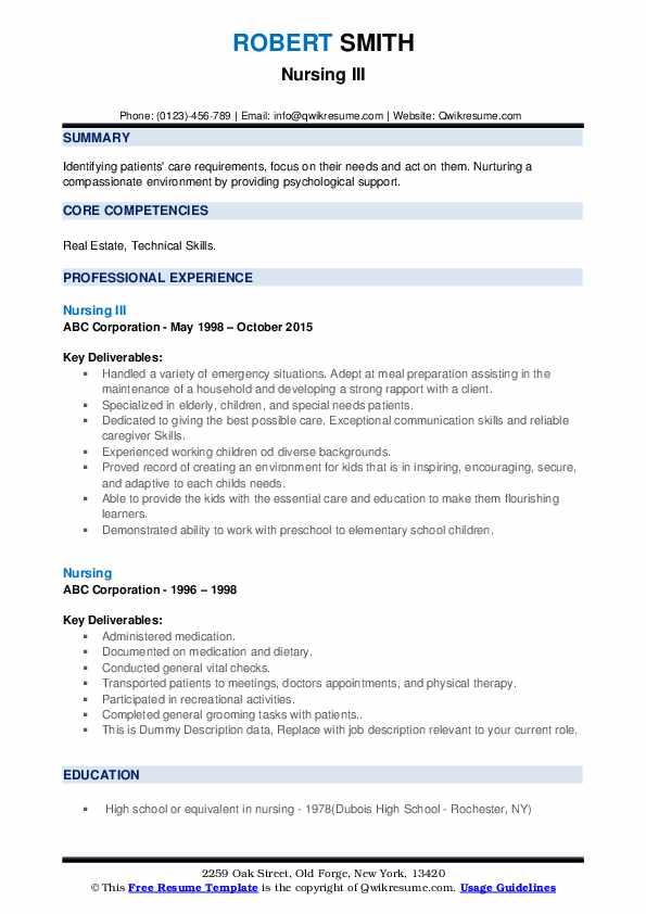 Nursing III Resume